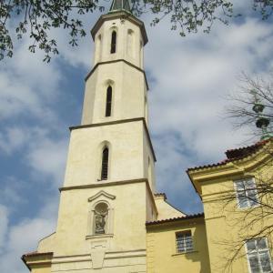 kostel sv. Kateřiny, Kateřinky Nové Město